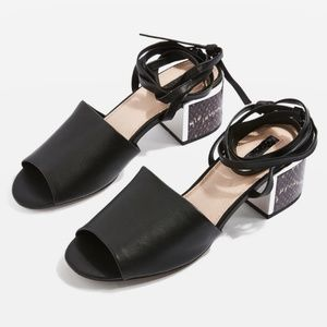 Topshop Lace Up Neeve Sandal